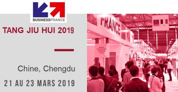 Tang Jiu Hui 2019